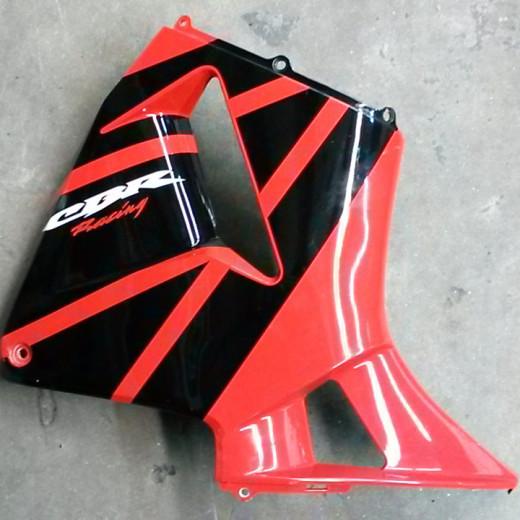 2005 Honda CBR600RR Left-Side Mid Fairing