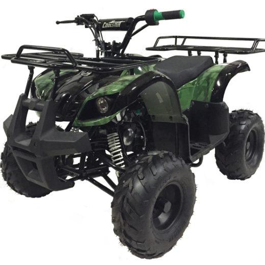 Mountopz 125-RX7 ATV
